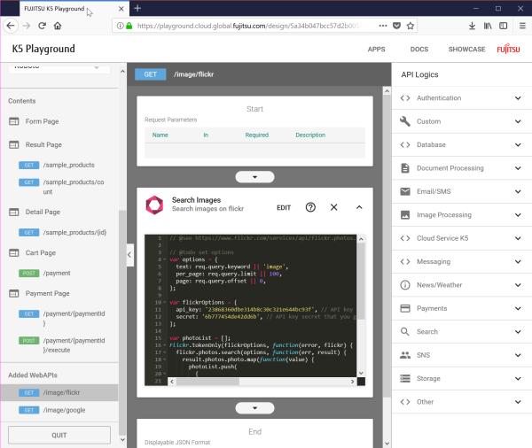 WebAPIのソース編集