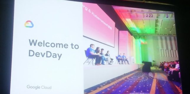 Google Cloud Next 19のイメージ